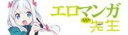 bnr_novel.jpg